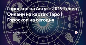 Личный гороскоп на сегодня 25 февраля знак зодиака Рыбы