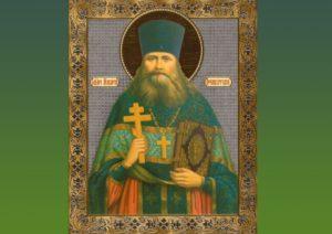 Православная икона святого Макария
