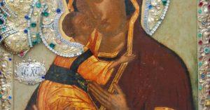 Чудотворная икона Григория