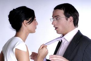 Как привлечь внимание своего любимого