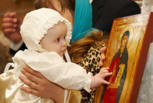 Выбираем икону на Крестины