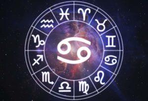 Персональный гороскоп для дня 18 июля астрологический знак Рак