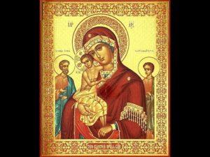 Православный акафист Трех Радостей Богородицы