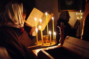 Как снять сглаз и порчу в православной церкви