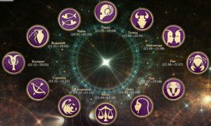 Бесплатный гороскоп на сегодня 26 ноября астрологический знак Стрелец