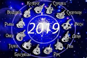 Личный зодиакальный гороскоп на сегодня 25 июня знак зодиака Рак