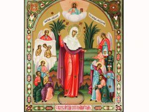 Православная икона с грошиками