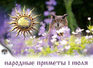 Толкование по большому соннику если приснилось солнце