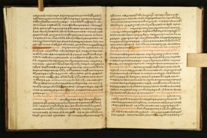 Самые сильные псалмы на латыни