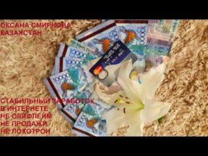 Как можно быстро заработать 1000 гривен