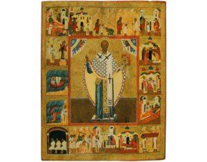 Русская православная икона Николы Зарайского
