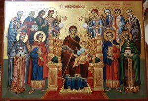 Православная икона Божьей Матери Домостроительница