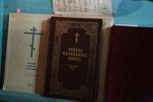 Православные тропари, кондаки и величания