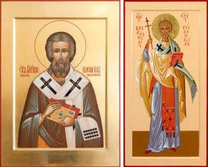 Православная икона святого Валентина