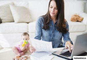 Как маме можно заработать деньги сидя в декрете