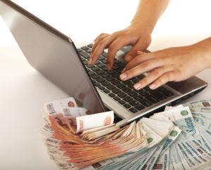Как заработать с помощью компьютера в интернете