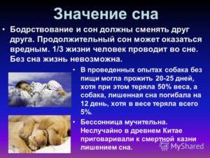 Значение сна ноги в популярном соннике