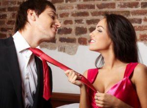 Как самостоятельно привлечь любимого парня