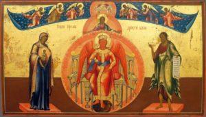 Христианская икона Софии Премудрости Божией.
