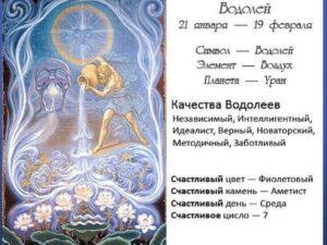 Реальная характеристика женщины знака зодиака Водолей
