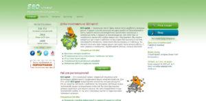 Как зарабатывать деньги с помощью сайта ucoz