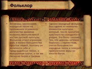 Отзывы о книгах русских и славянских заговоров и заклинаний