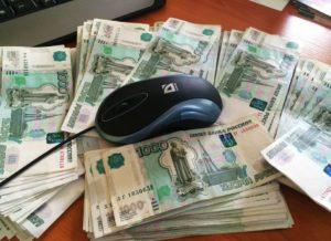 Как надо зарабатывать в интернете большие деньги